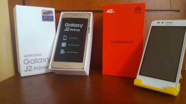 Promo 2x1 Samsung Galaxy J2 Prime