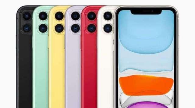 Iphone 11 sellados